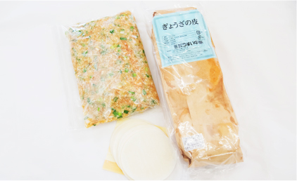 広島肉餃子 手作りキット